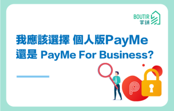 payme-or-paymebusiness